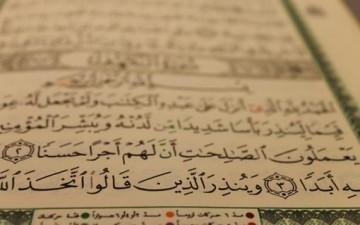 المثل الصالح في القرآن