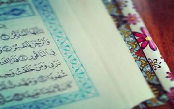 مائدة القرآن الواسعة