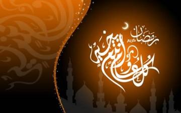 إنه رمضان المبارك.. شهر الأجور المضاعفة