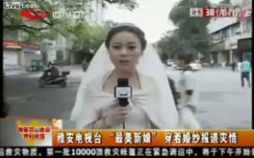 عروس صينية تترك زفافها لبث تقرير عن زلزال