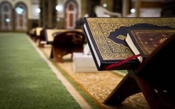 الأثر المعنوي للقرآن الكريم