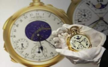 بيع ساعة جيب سويسرية بـ 24 مليون دولار