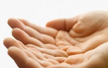 دعاء اليوم الرابع: (اَللّهُمَّ قَوِّني فيهِ عَلى اِقامَةِ اَمْرِكَ، وَاَذِقْني فيهِ حَلاوَةَ ذِكْرِكَ،...)