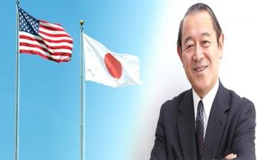 عناصر الرقي في الإدارة اليابانية