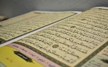مفهوم ابتغاء الوسيلة.. دراسة قرآنية