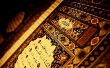 الفطرة الإنسانية في النصوص القرآنية