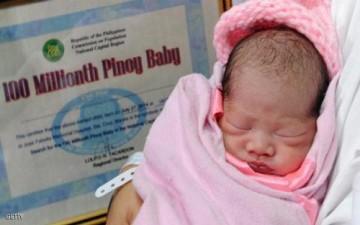 الفلبين تحتفي بالمولود رقم 100 مليون