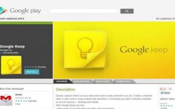 غوغل تطلق تطبيقها لتدوين الملاحظات