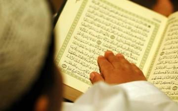 العلاقات الاجتماعية الصالحة في القرآن/ ج (2)