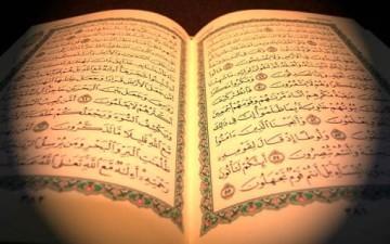 القلب المؤمن في القرآن الكريم