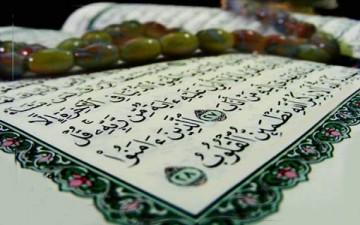 منزلة القلب في القرآن الكريم