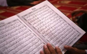 جاذبية القرآن على النفوس البشرية