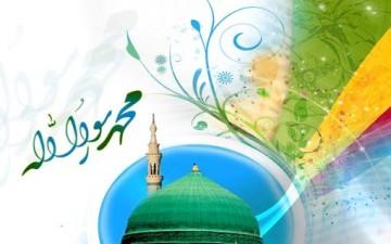باقة من الورد في ذكرى مولده الشريف (ص)