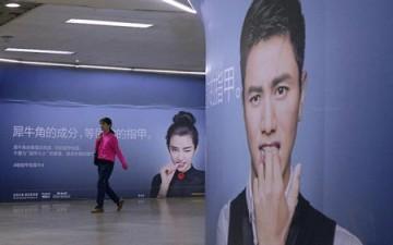 الصين: كذبة أبريل لا تتوافق مع تقاليدنا