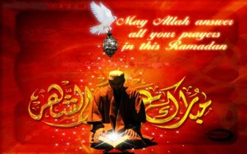 مدرسة رمضان الروحية والإيمانية