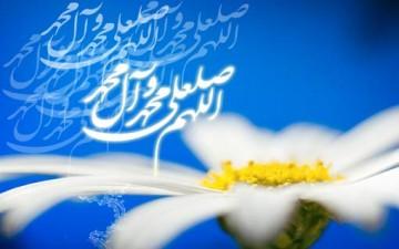 ميلاد البشير محمد (ص)