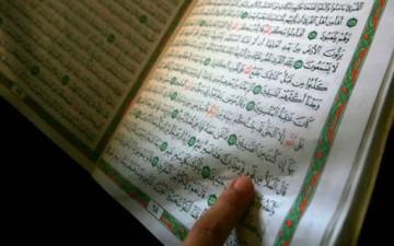 من فضائل القرآن الكريم وآداب تلاوته
