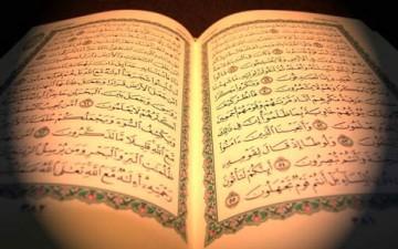 من فضل القرآن وهدايته