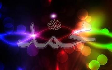 من وصايا رسولنا محمد (ص)