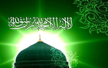 محمد (ص).. معجزة الإسلام