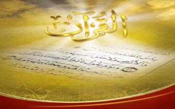 بين القصص القرآني.. والواقعية السحرية