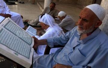 عناية القرآن الكريم بهموم المجتمع العربي