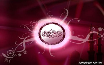 رمضان المبارك.. إليك أتحدث
