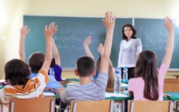 رسالة إلى المعلمين والمعلمات