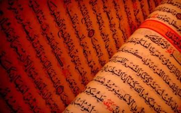 تدبر القرآن ووعي معانيه