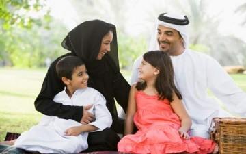 نعمة الترابط الأسري