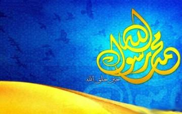 رمضان والدرس التوحيدي