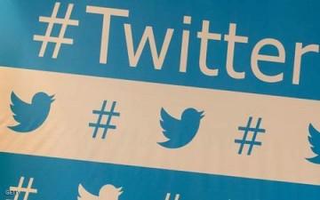 تويتر تستحدث نظام إنذار للطوارئ