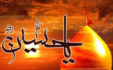 خط الحسين (ع).. الرحمة والمحبة والسلام